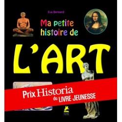 Ma Petite Histoire de l'art en 50 énigmes et jeux